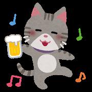 酔っ払いネコ